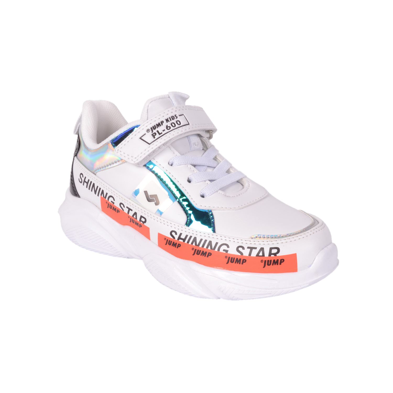 Beyaz Çocuk Spor Ayakkabı 25791