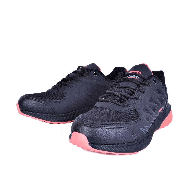 Jump 25740 Siyah Kadın Su Geçirmez Spor Ayakkabı